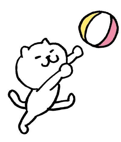 ねこ ボール遊び