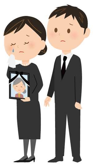 喪服 夫婦