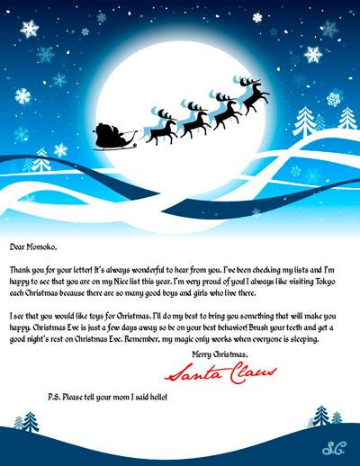 サンタからの手紙