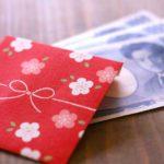 お年玉のポチ袋の書き方は?紙幣の折り方や入れ方のマナーも!