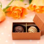 バレンタインデーはいつから始まった?チョコをあげる意味は?