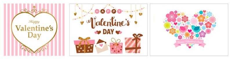 イラストAC バレンタイン用カード