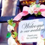 結婚式のお車代!親族、兄弟、上司、友人の相場はいくら?渡し方は?