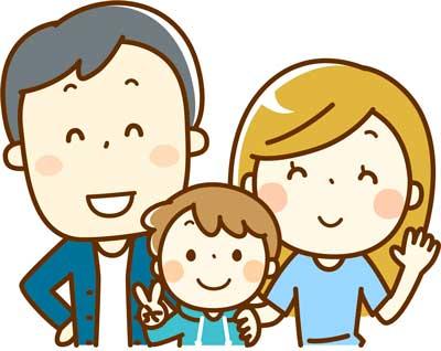 ハッピー家族