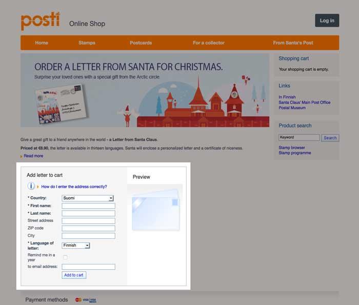 サンタの手紙注文方法2