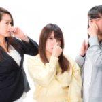 冬に気になる汗のにおい!臭い女性にならないための対策法5つ!
