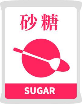 袋に入った砂糖
