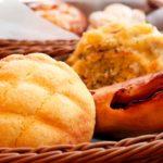 【糖質制限】糖質量が少なくて安いパンはどこで買える?【ダイエット】