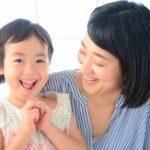 職探しが不安な子育てママは「マザーズハローワーク」の利用が安心!