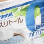 【糖質制限】砂糖の代用になるエリスリトールを使ってみた感想